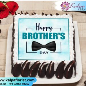 Happy Brother Day Online Cake Delivery In India