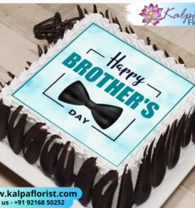 Happy Brother Day Online Cake Delivery In India Delhi