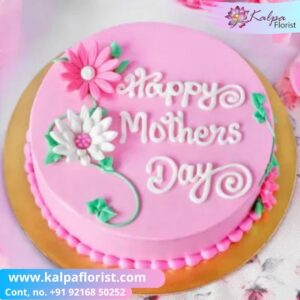 Happy Mother Day Chocolate Cake Send Cake To India