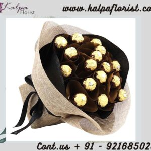 Love Ferrero Rocher Bouquet | Chocolate Delivery Same Day | Kalpa Florist, chocolate delivery same day, chocolate covered strawberries delivery same day, chocolate strawberries delivery same day, chocolate gift baskets same day delivery, send chocolates same day delivery, same day chocolate delivery los angeles, chocolate gifts same day delivery, chocolate delivery toronto same day, hotel chocolat same day delivery, godiva chocolate same day delivery,same day chocolate delivery in lucknow, same day wine and chocolate delivery, online chocolate delivery same day in noida, can i get chocolate delivered, online chocolate delivery in pune same day, chocolate hamper same day delivery, awfully chocolate same day delivery, ferrero rocher chocolate same day delivery, same day chocolate delivery in kolkata, chocolate covered oreos same day delivery, chocolate delivery in mumbai same day, same day chocolate delivery in chennai, online chocolate delivery same day, chocolate delivery in delhi same day, same day chocolate delivery in pune, wine and chocolate gifts same day delivery, chocolate covered strawberries same day delivery near me, same day chocolate delivery in hyderabad, online chocolate delivery in delhi same day, chocolate gifts next day delivery, online chocolate delivery in mumbai same day, Love Ferrero Rocher Bouquet | Chocolate Delivery Same Day | Kalpa Florist ferrero rocher bouquet, ferrero rocher bouquet diy, ferrero rocher flower bouquet, ferrero rocher bouquet flower, ferrero rocher rose bouquet, roses and ferrero rocher bouquet, ferrero rocher chocolate bouquet, how to make ferrero rocher bouquet, ferrero rocher bouquet with roses, ferrero rocher candy bouquet, ferrero rocher flower arrangements, bouquet of ferrero rocher, red rose with ferrero rocher bouquet, ferrero rocher bouquet delivery, ferrero rocher bouquet tutorial, ferrero rocher hand bouquet, ferrero rocher single flower, You can Order From : France, Spain, Canada, Malaysia, United States, Italy,