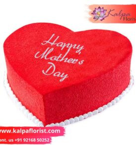 Mother Day Celebration Cake Online Cake Delivery In India