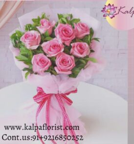 Romantic Roses Bouquet | Flower Delivery In India Jalandhar