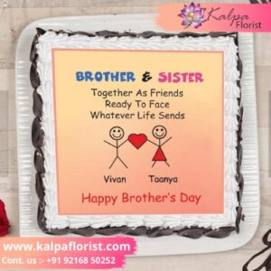 Special Cake For Brother Cake Delivery To India