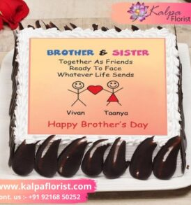 Special Cake For Brother Cake Delivery To India Jalandhar