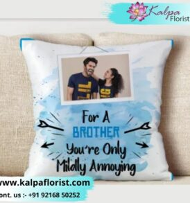 Unique Gifts For Brother Best Personalization Gifts Near Me
