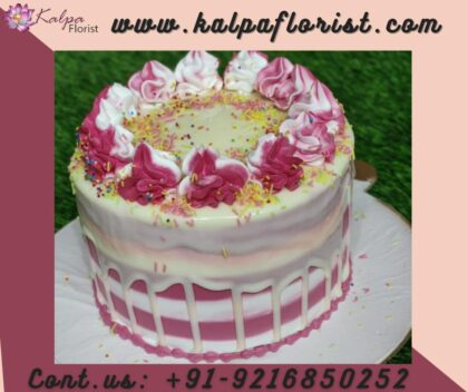 Birthday Cake Online Order | Cakes Delivery In Hyderabad India
