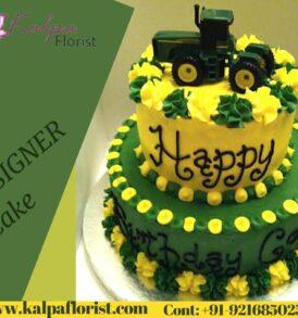 Designer Cake For Birthday | Send Cake To India From UK | Kalpa Florist, buy designer cake for birthday, customized birthday cake, cake designs for birthday girl, how to decorate cake for birthday, cake designs for birthday man, cake designs for 50th birthday, car cake designs for birthday boy, barbie cake designs for birthday girl, cake designs for mothers birthday, cake designs for 60th birthday, cake designs for female birthday, cake designs for 30th birthday, cake designs for 40th birthday, cake designs for 2nd birthday, send cake designs for 70th birthday, chocolate cake designs for birthday girl, car cake designs for birthday man, cake designs for 80th birthday, cake designs for 1st birthday, cake designs for 15th birthday girl, cake designs for 25th birthday boy, cake designs for 21st birthday girl, cake designs for 75th birthday, cake designs for 1st birthday boy, cake designs for mens 50th birthday, latest cake designs for birthday girl, fondant cake designs for birthday boy, best cake designs for 18th birthday girl, cake designs for 90th birthday, cake designs for 19th birthday boy, cake designs for 65th birthday, cake designs for first birthday boy, cake designs for 25th birthday girl, cake designs for children'ssend cake to india from uk birthday, designs of cakes for 1st birthday, designer birthday cake for husband, designer birthday cakes for him, designer birthday cake for girl, simple cake designs for husband birthday, new birthday cake design with name, cake designs for 1st birthday girl, cake designs for girlfriend birthday, cake designs for 20th birthday, cake designs for 21st birthday boy, cake designs for doctors birthday, designer birthday cake for baby girl, cake designs for 60th birthday female, cake designs for 7th birthday girl, cake designs for 5th birthday boy, cake designs for father's birthday, cake designs for birthday lady, cake designs for birthday girl frozen, different cake designs for husband birthday, cake designs for 4th birthda