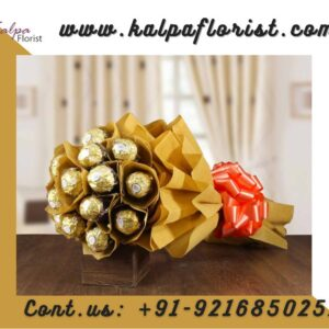 Flowery Ferrero Rocher Chocolates | Send Chocolates Online India | Kalpa Florist, send chocolates online india, send chocolates to india online, how to send chocolates online in india, send chocolates online same day delivery india, can i send chocolates to india, how to send chocolates to india, how to send chocolates online, send online chocolates in india, send chocolate bouquet online india, send chocolates and flowers online india, send dairy milk chocolates online india, send chocolate gift baskets online india, You can Order From : France, Spain, Canada, Malaysia, United States, Italy, United Kingdom, Australia, New Zealand, Singapore, Germany, Kuwait, Greece, Russia, Toronto, Melbourne, Brampton, Ontario, Singapore, Spain, New York, Germany, Italy, London delivery in india, punjab, ferrero rocher chocolates, calories in ferrero rocher chocolate, ferrero rocher chocolate price, prices of ferrero rocher chocolates, ferrero rocher chocolate balls, ferrero rocher chocolates calories, ferrero rocher chocolates costco, ferrero rocher chocolate cake, ferrero rocher chocolates walmart, ferrero rocher chocolate valentine's day, ferrero rocher chocolate ingredients, how long do ferrero rocher last, is ferrero rocher vegetarian, where are ferrero rocher made, ferrero rocher chocolate heart box, ferrero rocher chocolate near me, ferrero rocher chocolate bar, does ferrero rocher expire, ferrero rocher chocolate gift box, how much does ferrero rocher cost, ferrero rocher chocolate 3 pack, Flowery Ferrero Rocher Chocolates | Send Chocolates Online India | Kalpa Florist, how many calories in ferrero rocher chocolate, ferrero rocher chocolate flavors, ferrero rocher chocolate bouquet, ferrero rocher chocolate nutrition facts,