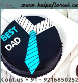 Happy Father's Day Cake | Send Cake Online To India | Kalpa Florist, buy happy father's day cake, happy fathers day cake, happy father's day cake ideas, happy father's day cake topper printable, happy father's day cake images, happy father's day cake topper, happy father's day cake decorations, happy father's day cake pictures, happy fathers day cake photo, happy fathers day cake with name and photo, happy father's day cookie cake, happy father's day cake with name, best happy fathers day cake banner printable, happy fathers day cake pic, happy father's day printable cake topper, happy father's day cake design, goldilocks cake happy fathers day, send cake online to india, how to send cake in india, how to send cake to india, how to send birthday cake online in india, how to order cake online in india, how to send cake online to usa, how to deliver cake in india, send cake online in india, Happy Father's Day Cake | Send Cake Online To India | Kalpa Florist Order From : France, Spain, Canada, Malaysia, United States, Italy, United Kingdom, Australia, New Zealand, Singapore, Germany, Kuwait, Greece, Russia, Toronto, Melbourne, Brampton, Ontario, Singapore, Spain, New York, Germany, Italy, London, send to india