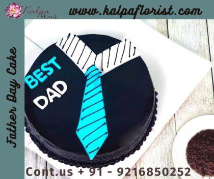 Happy Father's Day Cake   Send Cake Online To India   Kalpa Florist, buy happy father's day cake, happy fathers day cake, happy father's day cake ideas, happy father's day cake topper printable, happy father's day cake images, happy father's day cake topper, happy father's day cake decorations, happy father's day cake pictures, happy fathers day cake photo, happy fathers day cake with name and photo, happy father's day cookie cake, happy father's day cake with name, best happy fathers day cake banner printable, happy fathers day cake pic, happy father's day printable cake topper, happy father's day cake design, goldilocks cake happy fathers day, send cake online to india, how to send cake in india, how to send cake to india, how to send birthday cake online in india, how to order cake online in india, how to send cake online to usa, how to deliver cake in india, send cake online in india, Happy Father's Day Cake   Send Cake Online To India   Kalpa Florist Order From : France, Spain, Canada, Malaysia, United States, Italy, United Kingdom, Australia, New Zealand, Singapore, Germany, Kuwait, Greece, Russia, Toronto, Melbourne, Brampton, Ontario, Singapore, Spain, New York, Germany, Italy, London, send to india