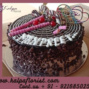 Special Chocolate Cake For Dad | Online Cake Delivery To India | Kalpa Florist, online cake delivery to india, online cake delivery in india, online birthday cake delivery to india, online cake delivery to dubai from india, how to order cake in dubai from india, online cake delivery sites in india, online cake delivery mumbai india, how to order cake from india to canada, how to deliver cake online, online cake delivery pune india, online cake delivery in india same day, online cake delivery in nagpur india, online cake delivery in india from usa, online cake delivery all over india, online cake delivery in ludhiana, how to send cake online in india, how to deliver cake in india, online cake delivery in india hyderabad, best chocolate cake recipe, best chocolate cake ever, best chocolate cake near me, best chocolate cake vegan, what is german chocolate cake, best chocolate cake mix, best chocolate cake moist, best chocolate cake box mix, best chocolate cake frosting, best chocolate cake from a mix, best chocolate cake in the world, best chocolate cake new york city, best chocolate cake nyc, best chocolate cake recipe moist, best chocolate cake los angeles, best chocolate cake filling, best chocolate for cake pops, best chocolate cake birthday, best chocolate cake with filling, best chocolate lava cake recipe, best chocolate cake recipe with coffee, best chocolate cake for birthday, best chocolate cake houston, best chocolate cake dallas, Order From : France, Spain, Canada, Malaysia, United States, Italy, United Kingdom, Australia, New Zealand, Singapore, Germany, Kuwait, Greece, Russia, Toronto, Melbourne, Brampton, Ontario, Singapore, Spain, New York, Germany, Italy, London, send to india