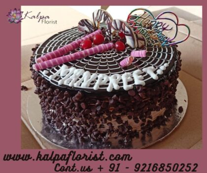 Special Chocolate Cake For Dad   Online Cake Delivery To India   Kalpa Florist, online cake delivery to india, online cake delivery in india, online birthday cake delivery to india, online cake delivery to dubai from india, how to order cake in dubai from india, online cake delivery sites in india, online cake delivery mumbai india, how to order cake from india to canada, how to deliver cake online, online cake delivery pune india, online cake delivery in india same day, online cake delivery in nagpur india, online cake delivery in india from usa, online cake delivery all over india, online cake delivery in ludhiana, how to send cake online in india, how to deliver cake in india, online cake delivery in india hyderabad, best chocolate cake recipe, best chocolate cake ever, best chocolate cake near me, best chocolate cake vegan, what is german chocolate cake, best chocolate cake mix, best chocolate cake moist, best chocolate cake box mix, best chocolate cake frosting, best chocolate cake from a mix, best chocolate cake in the world, best chocolate cake new york city, best chocolate cake nyc, best chocolate cake recipe moist, best chocolate cake los angeles, best chocolate cake filling, best chocolate for cake pops, best chocolate cake birthday, best chocolate cake with filling, best chocolate lava cake recipe, best chocolate cake recipe with coffee, best chocolate cake for birthday, best chocolate cake houston, best chocolate cake dallas, Order From : France, Spain, Canada, Malaysia, United States, Italy, United Kingdom, Australia, New Zealand, Singapore, Germany, Kuwait, Greece, Russia, Toronto, Melbourne, Brampton, Ontario, Singapore, Spain, New York, Germany, Italy, London, send to india