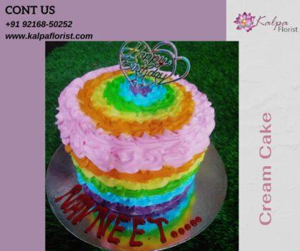 Birthday Cake Near Me | Online Cake Order In India | Kalpa Florist
