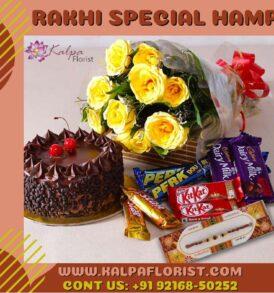 Rakhi Special Hamper | Rakhi Gifts For Brother | Kalpa Florist, new rakhi gifts for brother, rakhi with gifts for brother, rakhi gifts for brother amazon, rakhi gifts for brother india, rakhi gifts for kid brother, rakhi gifts for brother online india, rakhi gift ideas for brother handmade, customized rakhi gifts for brother, rakhi gift for brother online shopping, rakhi gifts for little brother, personalised rakhi gifts for brother, rakhi special gift for brother online, rakhi gifts to brother, gifts for brother for rakhi, ideas for rakhi gifts for brother, best rakhi gifts for brother, thank you message for rakhi gifts to brother, rakhi gifts for brother in canada, personalized rakhi gifts for brother, best rakhi gifts for brother online, first rakhi gift for brother, exclusive rakhi gifts for brother, rakhi gift hampers for brother, rakhi gifts for elder brother, rakhi gift ideas for younger brother, best rakhi gifts for elder brother, gifts for brother on rakhi festival, rakhi gifts for younger brother, happy rakhi gifts for brother, rakhi gift ideas for elder brother, buy rakhi gift for brother online, expensive rakhi gifts for brother, rakhi 2020 gifts for brother, rakhi gift for brother in law, cool rakhi gifts for brother, rakhi gift set for brother, good rakhi gifts for brother, rakhi gift pack for brother, what to gift brother on rakhi, rakhi gifts for 10 year old brother, rakhi gift box for brother, rakhi gifts for baby brother, personalised rakhi gifts for brother india, rakhi gift basket for brother, ideas of rakhi gifts for brother, rakhi gift for sweet brother, rakhi gift ideas for brother in law, rakhi gifts for brother and sister, Rakhi Special Hamper | Rakhi Gifts For Brother | Kalpa Florist