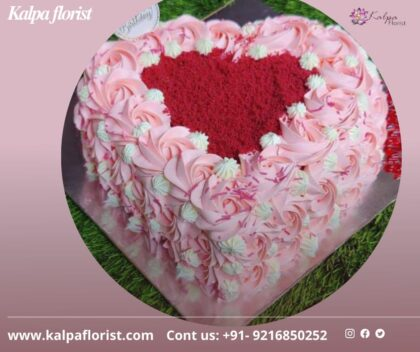 Expressions Of Love Cake | Heart Shape Cake Near Me | Kalpa Florist, heart shape cake near me, heart shaped cake pan near me, how to make a heart shaped cake without a heart shaped pan, where can i buy a heart shaped cake pan, heart shaped cookie cake near me, how do i make a heart shaped cake, how to make a heart shaped cake pan, heart shape cake shop near me, heart shape cake tin near me, where can i buy a heart shaped cake, Order From : France, Spain, Canada, Malaysia, United States, Italy, United Kingdom, Australia, New Zealand, Singapore, Germany, Kuwait, Greece, Russia, Toronto, Melbourne, Brampton, Ontario, Singapore, Spain, New York, Germany, Italy, London, uk, usa, send to india