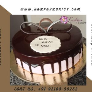 Happy Birthday Cake Delivery | Cake Delivery In India | Kalpa Florist, cake delivery in india, cake delivery to india, cake delivery in india online, flowers and cake delivery in india, cake delivery in indianapolis, cake and flower delivery in india, birthday cake delivery in india, cake delivery in india hyderabad, how to send cake in india, best cake delivery app in india, cake delivery across india, birthday cake delivery in hyderabad india, online cake delivery sites in india, cake delivery all over india, cake delivery in australia from india, birthday cake home delivery in india, best site for cake delivery in india, cake delivery in lucknow india, cake delivery india reviews, eggless cake delivery in india, best cake delivery in indore india, online cake delivery in india hyderabad, midnight cake delivery in india, cake delivery ahmedabad india, cake delivery in surat india, cake delivery app in india, cake delivery in nagpur india, online cake delivery in india same day, cake delivery in ghaziabad india, online cake delivery in ludhiana, cake delivery in bangalore india, how to deliver cake in india, best online cake delivery in india, cake delivery anywhere in india, cake delivery in patna india, online flower and cake delivery in india, online cake delivery anywhere in india, Happy Birthday Cake Delivery | Cake Delivery In India | Kalpa Florist, happy birthday cake delivery, happy birthday cake delivered, happy birthday cake home delivery, personalised happy birthday cake topper next day delivery