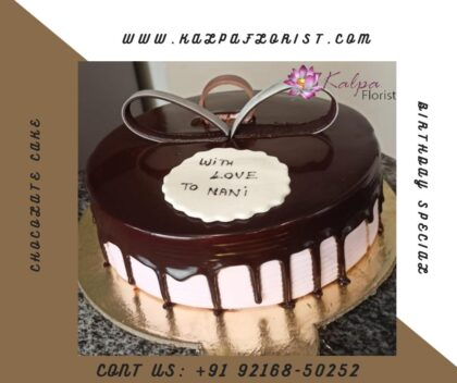 Happy Birthday Cake Delivery   Cake Delivery In India   Kalpa Florist, cake delivery in india, cake delivery to india, cake delivery in india online, flowers and cake delivery in india, cake delivery in indianapolis, cake and flower delivery in india, birthday cake delivery in india, cake delivery in india hyderabad, how to send cake in india, best cake delivery app in india, cake delivery across india, birthday cake delivery in hyderabad india, online cake delivery sites in india, cake delivery all over india, cake delivery in australia from india, birthday cake home delivery in india, best site for cake delivery in india, cake delivery in lucknow india, cake delivery india reviews, eggless cake delivery in india, best cake delivery in indore india, online cake delivery in india hyderabad, midnight cake delivery in india, cake delivery ahmedabad india, cake delivery in surat india, cake delivery app in india, cake delivery in nagpur india, online cake delivery in india same day, cake delivery in ghaziabad india, online cake delivery in ludhiana, cake delivery in bangalore india, how to deliver cake in india, best online cake delivery in india, cake delivery anywhere in india, cake delivery in patna india, online flower and cake delivery in india, online cake delivery anywhere in india, Happy Birthday Cake Delivery   Cake Delivery In India   Kalpa Florist, happy birthday cake delivery, happy birthday cake delivered, happy birthday cake home delivery, personalised happy birthday cake topper next day delivery