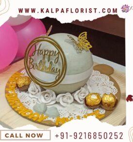 Pinata Cake Near Me | Send Birthday Cake To India | Kalpa Florist, best pinata cake near me, pinata cake with hammer near me, piñata smash cake near me, best pinata cake near me, pinata cake near by me, pinata cake in hyderabad near me, buy pinata cake near me, pinata cake maker near me, how much does a half kg cake cost, pinata cake delivery near me, how much is half kg cake, how much is 1kg cake, pinata cake near me shop, where can i get pinata cake near me, pinata cake hammer near me, how much does 1 kg cake cost, pinata cake mould shop near me, where can i buy a pinata cake, pinata cake mould near me, chocolate pinata cake near me, designer Pinata Cake Near Me | Send Birthday Cake To India | Kalpa Florist, pinata cake with hammer price near me, pinata cake with hammer shop near me, what is the cost of 1 kg cake, pinata cake in bangalore near me, pinata ball cake near me, how much does 1kg cake cost, pinata cake order online near me, pinata cake online near me, pinata birthday cake near me, rainbow pinata cake near me, where to buy pinata cake near me Order From : France, Spain, Canada, Malaysia, United States, Italy, United Kingdom, Australia, New Zealand, Singapore, Germany, Kuwait, Greece, Russia, Toronto, Melbourne, Brampton, Ontario, Singapore, Spain, New York, Germany, Italy, London, uk, usa, send to india