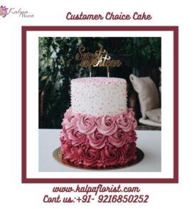 Wedding Cake 2 Tier | Send Cake To India From Canada | Kalpa Florist, send cake to india from canada, how to send cake to india from canada, send birthday cake to india from canada,wedding cake 2 tier, simple wedding cake 2 tier, how much is a 3 tiered wedding cake, 2 tier wedding cake with flowers, how much does a 2 tier wedding cake cost, wedding cake 2 tier price, wedding cake 2 tier design, wedding cakes 2 tier pictures, 2 tier wedding cake royal blue, 2 tier wedding cake with cupcakes, 2 tier rosette wedding cake, 2 tier red velvet wedding cake, 2 tier small wedding cake, 2 tier chocolate wedding cake, how much is a 2 tier wedding cake, rustic wedding cake 2 tier, 2 tier wedding cake with red roses, 2 tier fondant wedding cake, 2 tier wedding cake with roses, 2 tier vintage wedding cake, Wedding Cake 2 Tier | Send Cake To India From Canada | Kalpa Florist, Order From : France, Spain, Canada, Malaysia, United States, Italy, United Kingdom, Australia, New Zealand, Singapore, Germany, Kuwait, Greece, Russia, Toronto, Melbourne, Brampton, Ontario, Singapore, Spain, New York, Germany, Italy, London, uk, usa, send to india