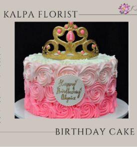 Happy Birthday Cake | Send Cake Online To India | Kalpa Florist, best happy birthday cake, happy birthday cake images, happy birthday cake topper, happy birthday cake gif, happy birthday cake pic, happy birthday cake chocolate, happy birthday cake with name, happy birthday cake name, happy birthday cake picture, name on happy birthday cake, happy birthday cake beautiful, picture of happy birthday cake, pic of happy birthday cake, happy birthday cake for sister, happy birthday cake for mom, happy birthday cake mom, new happy birthday cake with name and photo edit, happy birthday cake for dad, happy birthday cake and flowers, happy birthday cake candle, happy birthday cake girl, happy birthday cake photo, happy birthday cake dad, happy birthday cake boy, happy birthday cake for boys, happy birthday cake with photo, happy birthday cake and balloons, happy birthday cake and flowers images, happy birthday cake for girls, photo of happy birthday cake, happy birthday cake for brother, buy happy birthday cake topper printable, happy birthday cake design, happy birthday cake edit name, happy birthday cake wishes, happy birthday cake brother, happy birthday cake for husband, images of happy birthday cake with name, happy birthday cake images with name, happy 80th birthday cake, happy birthday cake for daughter