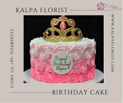 Happy Birthday Cake   Send Cake Online To India   Kalpa Florist, best happy birthday cake, happy birthday cake images, happy birthday cake topper, happy birthday cake gif, happy birthday cake pic, happy birthday cake chocolate, happy birthday cake with name, happy birthday cake name, happy birthday cake picture, name on happy birthday cake, happy birthday cake beautiful, picture of happy birthday cake, pic of happy birthday cake, happy birthday cake for sister, happy birthday cake for mom, happy birthday cake mom, new happy birthday cake with name and photo edit, happy birthday cake for dad, happy birthday cake and flowers, happy birthday cake candle, happy birthday cake girl, happy birthday cake photo, happy birthday cake dad, happy birthday cake boy, happy birthday cake for boys, happy birthday cake with photo, happy birthday cake and balloons, happy birthday cake and flowers images, happy birthday cake for girls, photo of happy birthday cake, happy birthday cake for brother, buy happy birthday cake topper printable, happy birthday cake design, happy birthday cake edit name, happy birthday cake wishes, happy birthday cake brother, happy birthday cake for husband, images of happy birthday cake with name, happy birthday cake images with name, happy 80th birthday cake, happy birthday cake for daughter